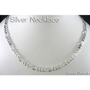 シルバー925 フィガロ6面カット ネックレスチェーン 50cm jewelselect