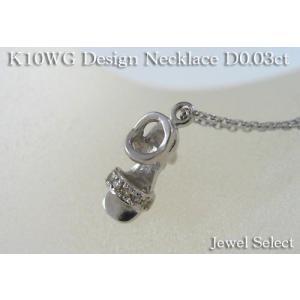 SALE K10WG ホワイトゴールド ダイヤモンド ミュール ネックレス サンダル D0.03ct|jewelselect