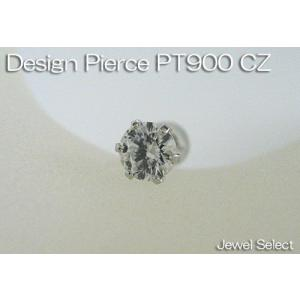 PT900 プラチナ スーパーキュービックジルコニア5mm スタッドピアス片耳用|jewelselect