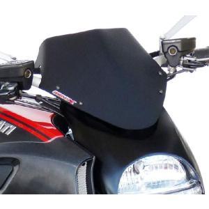 DUCATI ドゥカティ ディアベル F.FABBRI クスクリーン イタリア製 新品未使用 バイク ツーリング|jewelselect