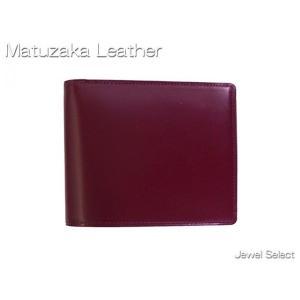 送料無料 松阪牛 マツザカレザー SATORI さとり 二つ折り財布 小銭入れ無 ボルドー バンビ|jewelselect