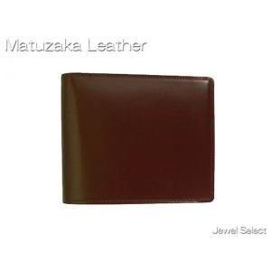 送料無料 松阪牛 マツザカレザー SATORI さとり 二つ折り財布 小銭入れ付 ブラウン バンビ|jewelselect