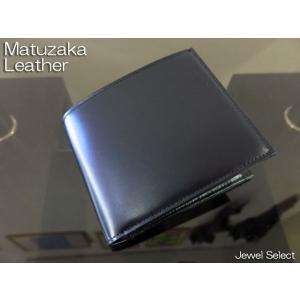 松阪牛 マツザカレザー SATORI さとり 二つ折り財布 無双仕立て 小銭入れ付 ブラック バンビ|jewelselect