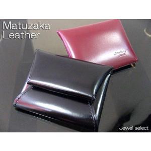 松阪牛 マツザカレザー SATORI さとり 財布 小銭入れ ブラック バンビ|jewelselect
