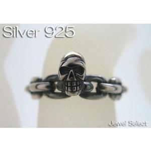 シルバー925 チェーン スカル リング 指輪|jewelselect