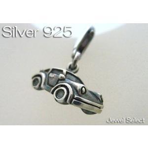 シルバー925 RSRチャーム トップ|jewelselect