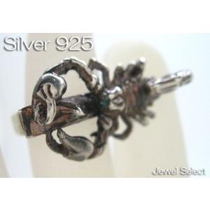 シルバー925 スコーピオン リング サソリ 指輪|jewelselect