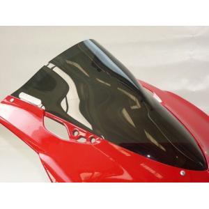 DUCATI ドゥカティ パニガーレ1199 899 F.FABBRI Double Bubble スクリーン イタリア製 新品未使用 バイク ツーリング|jewelselect
