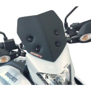 即納 DUCATI ドゥカティ ハイパーストラーダ F.FABBRI ショートスクリーン イタリア製 新品未使用 バイク ツーリング|jewelselect