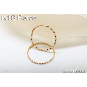 K18 イエローゴールド ツイスト フープピアス片耳用|jewelselect