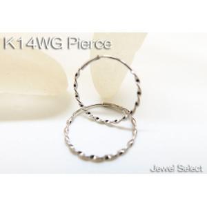 K14WG ホワイトゴールド ツイスト フープピアス片耳用|jewelselect