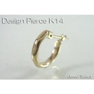 K14 イエローゴールド リングピアス片耳用|jewelselect