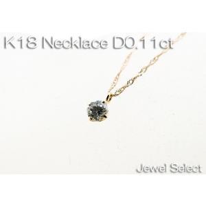 SALE K18 イエローゴールド ダイヤモンドネックレス D0.11ct 40cm|jewelselect