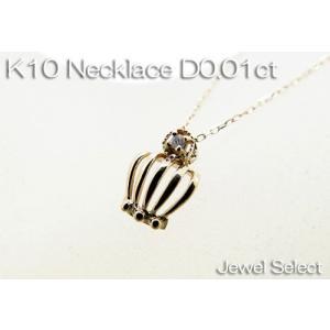 SALE K10 イエローゴールド 王冠ネックレス ダイヤモンド D0.01ct|jewelselect