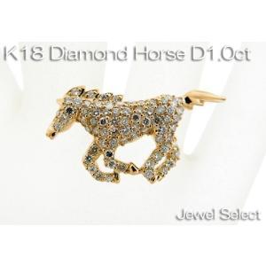 K18 イエローゴールド ホースデザイン タイブローチ 馬 パベェセッティング ダイヤモンド1ct|jewelselect