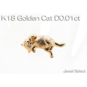 K18 イエローゴールド キャット タイタック ネコ 猫 ダイヤモンド0.01ct|jewelselect