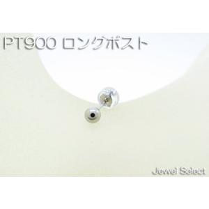 PT900 プラチナ ラウンドロングポスト スタッドピアス片耳用|jewelselect