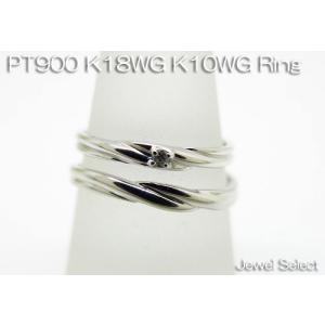 K18WG ホワイトゴールド K10WG PT900 プラチナ ダイヤモンド メンズ レディース ペアリング|jewelselect