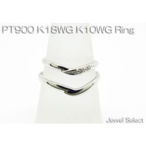 PT900 プラチナ K18WG ホワイトゴールド K10WG ダイヤモンド メンズ レディース ペアリング|jewelselect