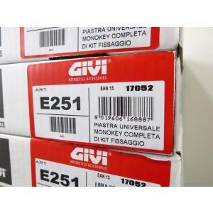 即納 GIVI ジビ E251 汎用ベースプレート モノキーケース用 フィッティングキット付属|jewelselect|03