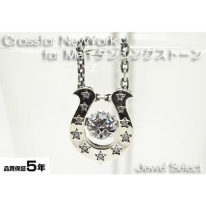 シルバー925 クロスフォーニューヨーク ネックレス for Men- ダンシングストーン Dancing Stoneシリーズ NMP-005 馬蹄|jewelselect