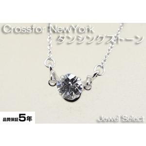 シルバー925 クロスフォーニューヨーク ネックレス ダンシングストーン Dancing Stoneシリーズ NYP-504|jewelselect