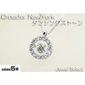 シルバー925 クロスフォーニューヨーク ネックレス ダンシングストーン Dancing Stoneシリーズ NYP-508|jewelselect