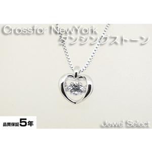 シルバー925 クロスフォーニューヨーク ネックレス ダンシングストーン Dancing Stoneシリーズ NYP-509|jewelselect