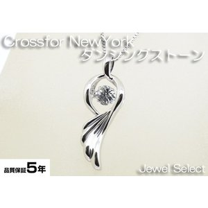 シルバー925 クロスフォーニューヨーク ネックレス ダンシングストーン Dancing Stoneシリーズ NYP-537|jewelselect