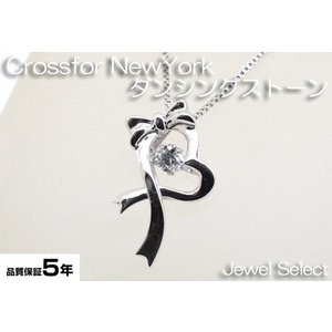 シルバー925 クロスフォーニューヨーク ネックレス ダンシングストーン Dancing Stoneシリーズ NYP-538|jewelselect