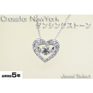シルバー925 クロスフォーニューヨーク ネックレス ダンシングストーン Dancing Stoneシリーズ NYP-540|jewelselect