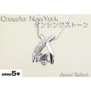 シルバー925 クロスフォーニューヨーク ネックレス ダンシングストーン Dancing Stoneシリーズ NYP-550|jewelselect