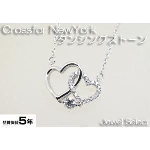 シルバー925 クロスフォーニューヨーク ネックレス ダンシングストーン Dancing Stoneシリーズ NYP-563|jewelselect