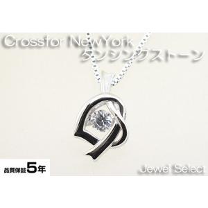 シルバー925 クロスフォーニューヨーク ネックレス ダンシングストーン Dancing Stoneシリーズ NYP-577|jewelselect