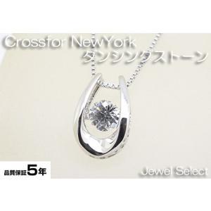 シルバー925 クロスフォーニューヨーク ネックレス ダンシングストーン Dancing Stoneシリーズ NYP-584|jewelselect
