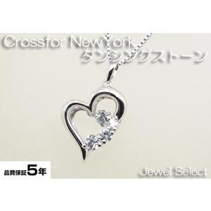 シルバー925 クロスフォーニューヨーク ネックレス ダンシングストーン Dancing Stoneシリーズ NYP-585|jewelselect