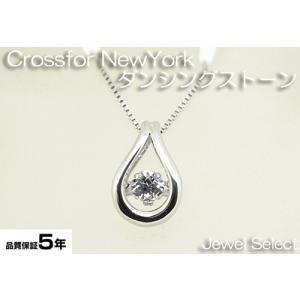 シルバー925 クロスフォーニューヨーク ネックレス ダンシングストーン Dancing Stoneシリーズ NYP-586|jewelselect