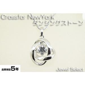 シルバー925 クロスフォーニューヨーク ネックレス ダンシングストーン Dancing Stoneシリーズ NYP-588|jewelselect