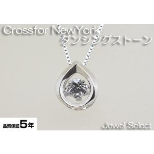 シルバー925 クロスフォーニューヨーク ネックレス ダンシングストーン Dancing Stoneシリーズ NYP-590|jewelselect