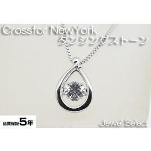 シルバー925 クロスフォーニューヨーク ネックレス ダンシングストーン Dancing Stoneシリーズ NYP-602|jewelselect