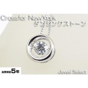 シルバー925 クロスフォーニューヨーク ネックレス ダンシングストーン Dancing Stoneシリーズ NYP-606|jewelselect