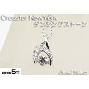 シルバー925 クロスフォーニューヨーク ネックレス ダンシングストーン Dancing Stoneシリーズ NYP-610|jewelselect