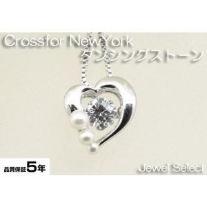 シルバー925 クロスフォーニューヨーク ネックレス ダンシングストーン Dancing Stoneシリーズ NYP-614|jewelselect