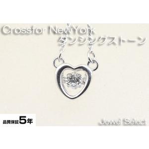 シルバー925 クロスフォーニューヨーク ネックレス ダンシングストーン Dancing Stoneシリーズ NYP-616|jewelselect
