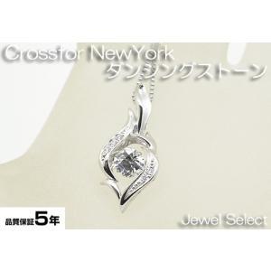 シルバー925 クロスフォーニューヨーク ネックレス ダンシングストーン Dancing Stoneシリーズ NYP-617|jewelselect