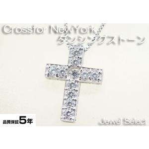 シルバー925 クロスフォーニューヨーク ネックレス ダンシングストーン Dancing Stoneシリーズ NYP-618|jewelselect