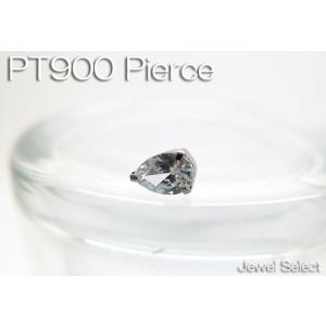 PT900 プラチナ シグニティ キュービックジルコニア ペアシェイプカット スタッドピアス方耳用|jewelselect