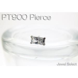 PT900 プラチナ シグニティ キュービックジルコニア バケットカット スタッドピアス方耳用|jewelselect