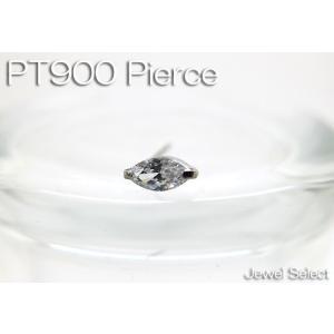 PT900 プラチナ シグニティ キュービックジルコニア マーキスカット スタッドピアス方耳用|jewelselect