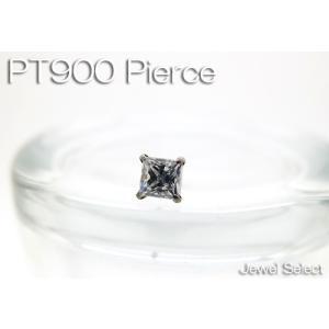 PT900 プラチナ シグニティ キュービックジルコニア スクエアカット スタッドピアス方耳用|jewelselect